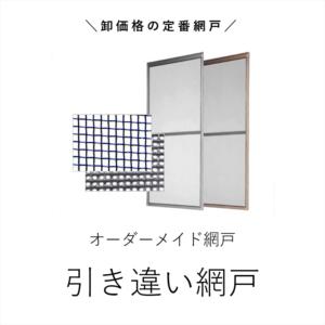 m_hikichigaiamido