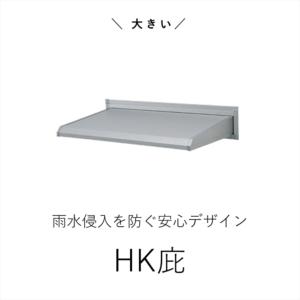 m_hkhisashi