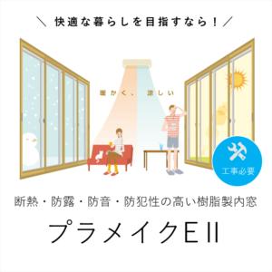 m_purameiku